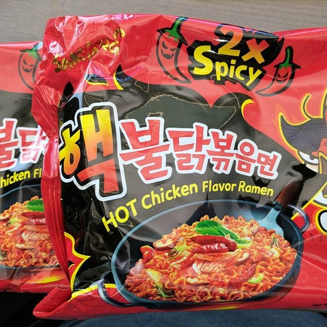 I accidentally ordered some of the world's spiciest instant noodles. Watch out for the verdict ?? …